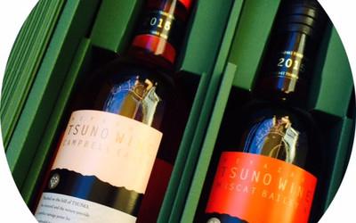 都農ワイン(TSUNOWINE)