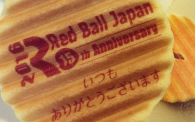 All About(オールアバウト)「第15回 Red Ball Japan」開催