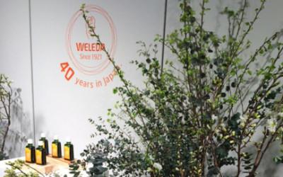 WELEDA(ヴェレダ)日本上陸40周年記念パーティ