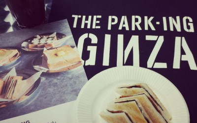 新しいマーケティングセンスに注目「THE PARK・ING GINZA(ザ・パーキング銀座)/ Cafe de Rope(カフェ ド ロペ)」がオープン