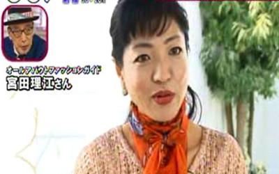 TBSテレビ『白熱ライブ ビビット』に出演しました(プチプラファッションについて)