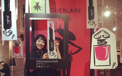 「GUERLAIN(ゲラン)」La Petite Robe Noire(ラ プティット ローブ ノワール)パーティ
