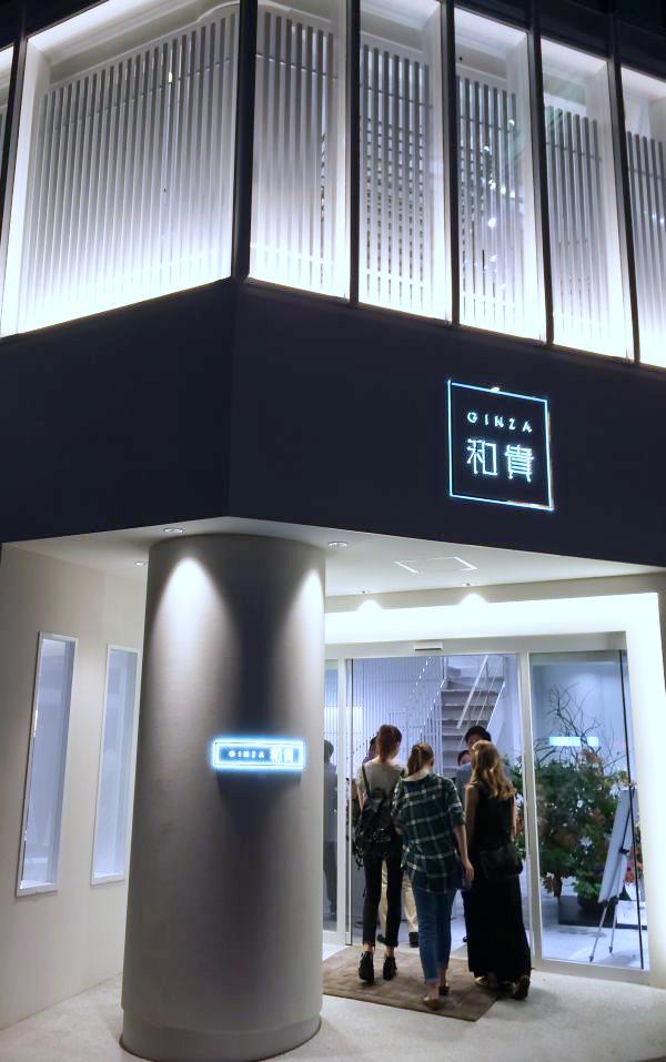 新世代きもの専門店「GINZA和貴」オープニング
