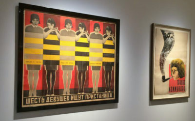 「The Mass (ザ マス)」がオープン ロシア・アヴァンギャルドのポスター作品に注目