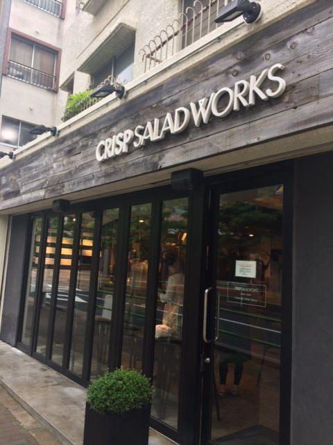 CRISP SALAD WORKS(クリスプ サラダ ワークス)