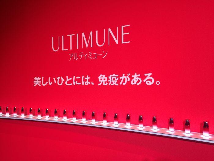 SHISEIDO ULTIMUNE(資生堂 アルティミューン) 2nd ANNIVERSARY EVENT