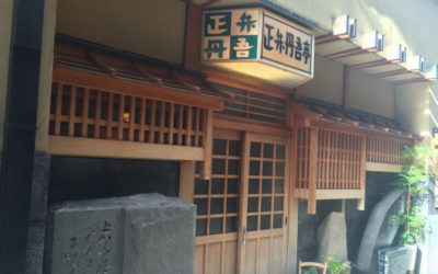 大阪食い道楽編