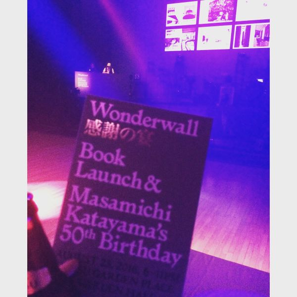 Wonderwall Book Launch & Masamichi Katayama's 50th Birthday