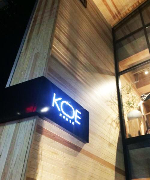 「KOE(コエ)」のライフスタイル型ショップ「KOE HOUSE」が自由が丘にオープン