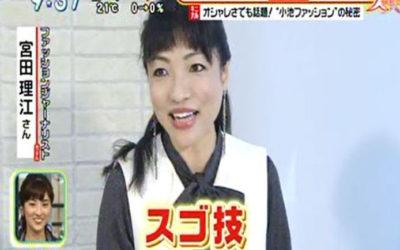 日本テレビ『スッキリ!!』に出演しました(小池都知事のファッションについて)