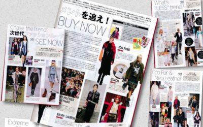 『GLITTER(グリッター)』にファッショントレンドの特集を寄稿しました(次世代ファッションムーブメントを追え!)