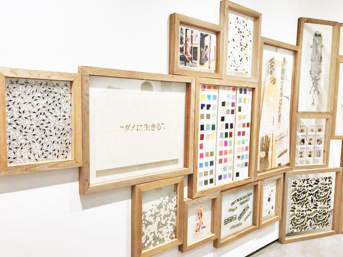 ミントデザインズの企画展「mintdesigns/graphic & textile works 2001-2017」