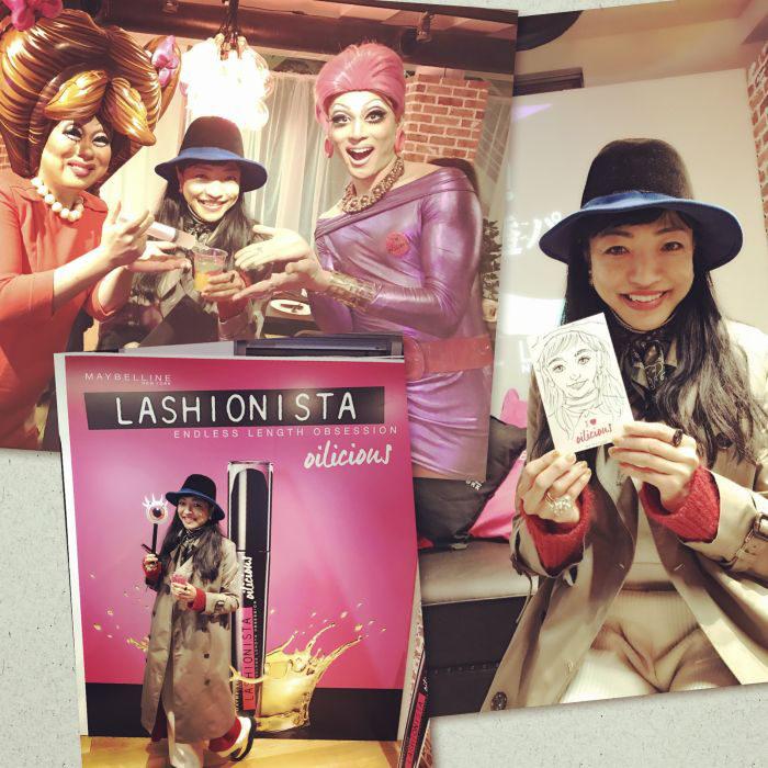 「メイベリン ニューヨーク」のオイルマスカラ「Lashionista Oilicious」ローンチパーティ