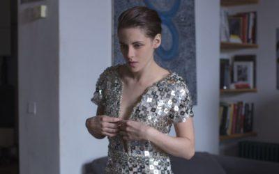 映画「パーソナル・ショッパー」から学ぶ、普段着とドレスアップの切り替え方