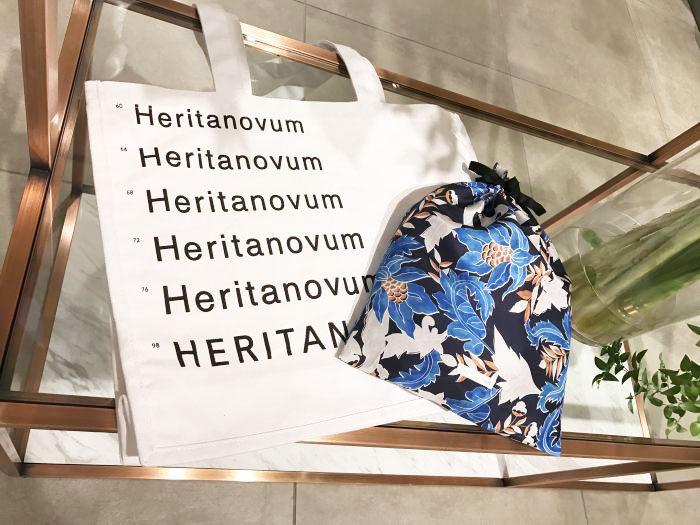 新鋭デビューブランド「HERITANOVUM(ヘリテノーム)」とは? 大胆トランスフォームの魅力に迫る