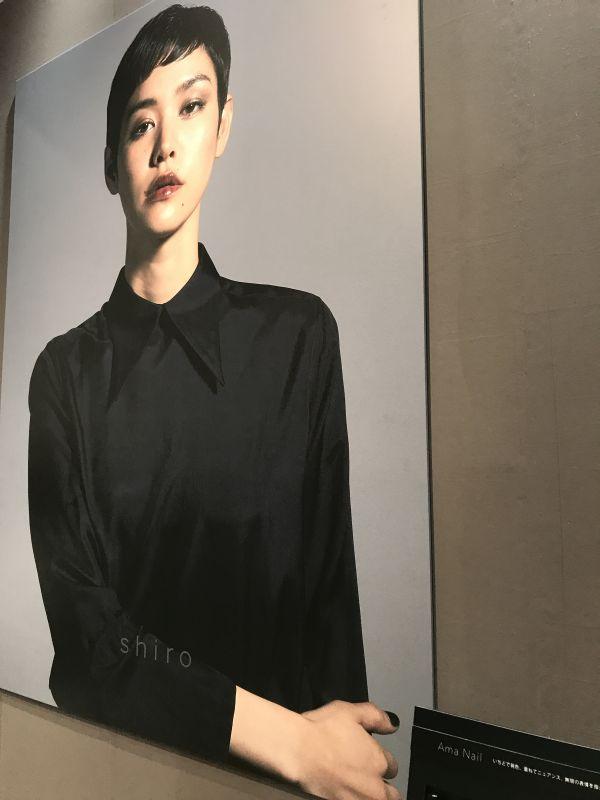 スキンケア&メイクアップブランド「shiro」の2017秋冬コレクション
