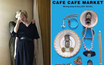 新ブランド「M」が誕生 「ギャラリー ミュベール」CAFE CAFE MARKET Moving Shopは6月2日~4日に開催