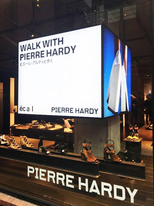 ピエール アルディ写真展「Walk with Pierre Hardy」カクテルパーティ