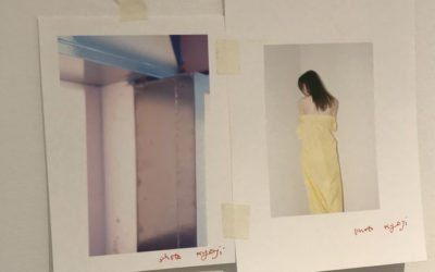 「08book」1周年記念写真展「ジーズ デイズ」 by 08sircus × Kyoji Takahashi