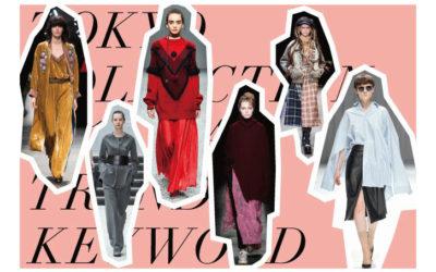 2017-18年秋冬ファッショントレンドは?東京コレクションから読み解く6大キーワード