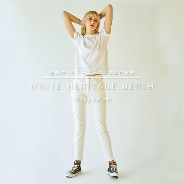 「STUNNING LURE(スタニングルアー)」、水を弾く「ホワイトデニム」発売