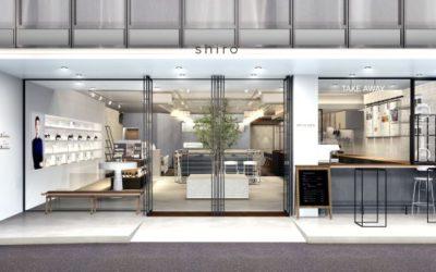 「shiro(シロ)」、カフェ併設店を東京・自由が丘にオープン