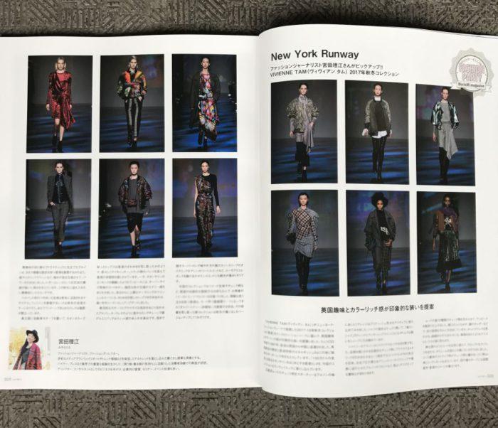 「ヴィヴィアン タム 2017-18年秋冬NYコレクション」特集執筆(ファッション雑誌『NorieM(ノリエム)』)
