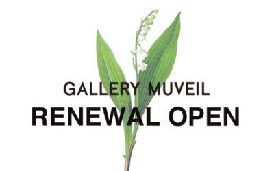 10周年の節目にコンセプトショップ「GALLERY MUVEIL(ギャラリー ミュベール)」がリニューアルオープン