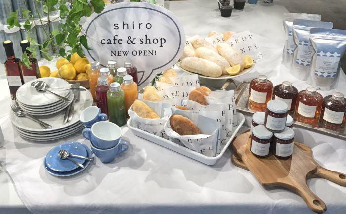 「shiro 自由が丘店」オープニングレセプション