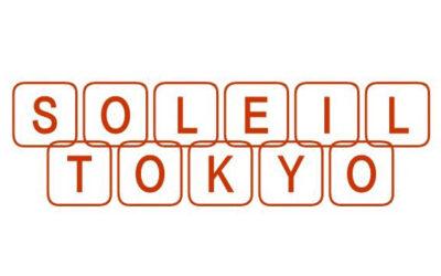 「ゆったり見られる」という斬新な合同展「SOLEIL TOKYO(ソレイユトーキョー)」(Vol.5)開催