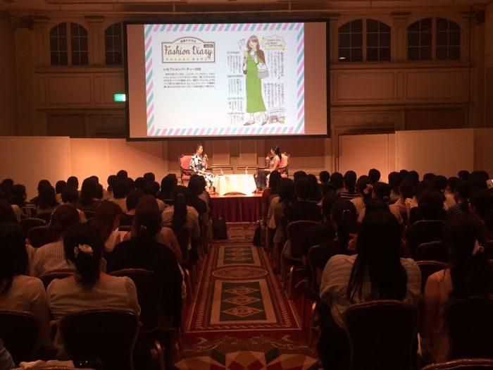 シティリビング主催「シティOL夏祭り2017 スマイル&ビューティー 東京最大級女子会」トークショーに登壇