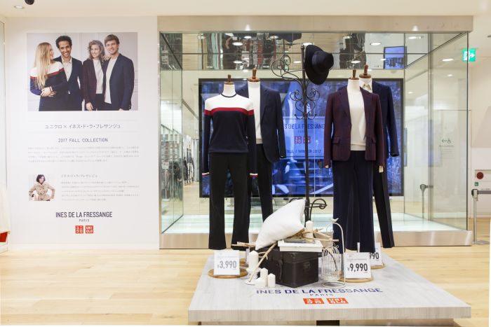 「イネス・ド・ラ・フレサンジュ」コレクションのメンズラインがデビュー 記念トークイベントを開催