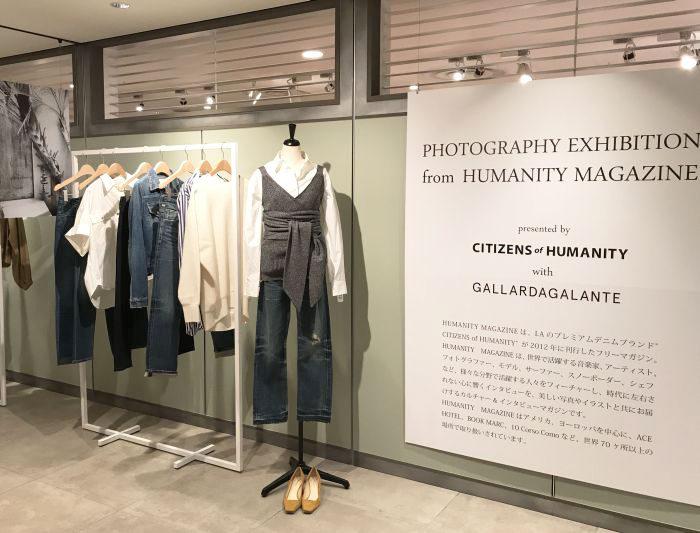 プレミアムデニム~「Citizens Of Humanity(シチズンズ・オブ・ヒューマニティ)」の特別感