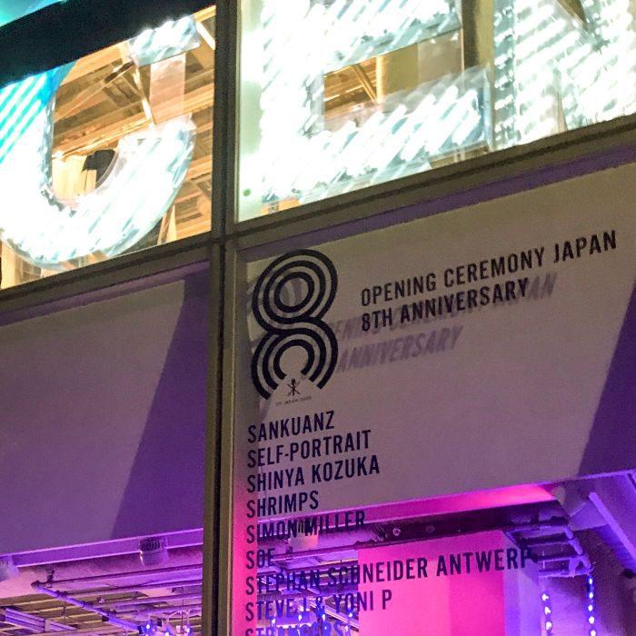 「OPENING CEREMONY(オープニングセレモニー)」の日本上陸8周年パーティ