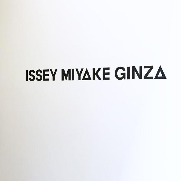 「ISSEY MIYAKE GINZA(イッセイ ミヤケ 銀座)」がグランドオープン