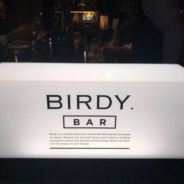 「BIRDY.(バーディ)」のデキャンタで楽しむ「時短デキャンタージュ」