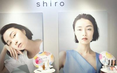 スキンケア&メイクアップブランド「shiro」2018春夏コレクション