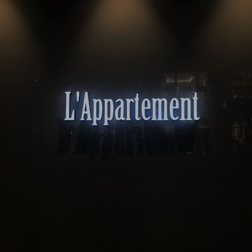 「L'Appartement TOKYO」のオープニングパーティ
