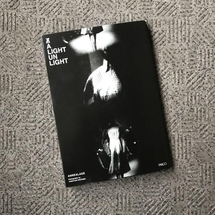 「アンリアレイジ」を支える言葉 森永邦彦デザイナーの著書『A LIGHT UN LIGHT』を読む