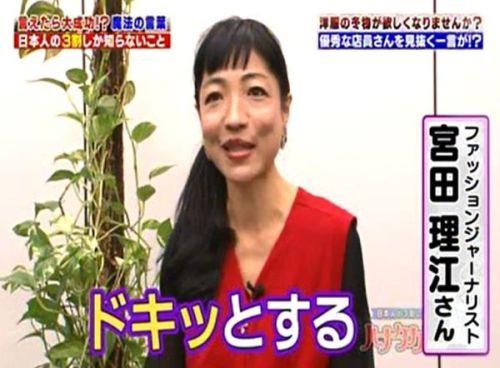 テレビ朝日系『くりぃむしちゅーのハナタカ!優越館』に出演しました(魔法の言葉について)