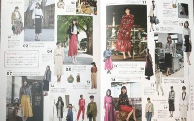 桐谷美玲さん主演・映画『リベンジgirl』のファッションチェック パンフレットに寄稿