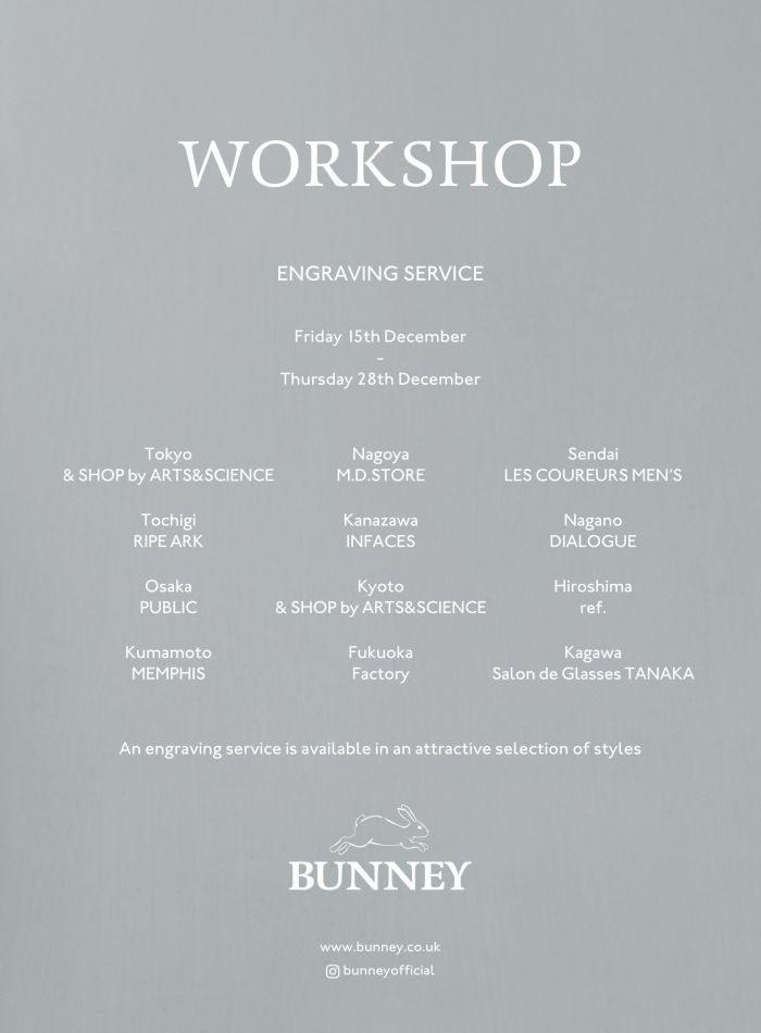 「BUNNEY(バニー)」、バッジ刻印イベントを開催