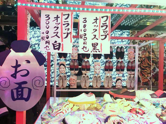 「AVANT CONVERSE(アヴァン コンバース)」のラストコレクション@新宿・歌舞伎町ロボットレストラン