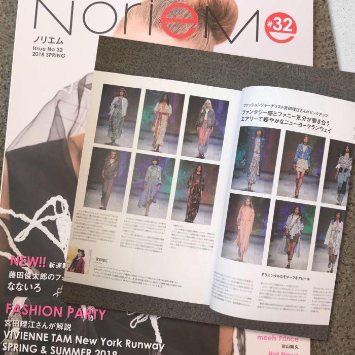 「ヴィヴィアン タム 2018年春夏NYコレクション」特集執筆(ファッション雑誌『NorieM(ノリエム)』)