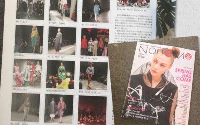 「宮田理江のfashionな毎日」vol.2(ファッション雑誌『NorieM(ノリエム)』)