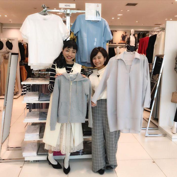 名古屋テレビ放送(メ~テレ)の情報番組『ドデスカ!』に出演します(定番&地味になりがちアイテムをおしゃれに)