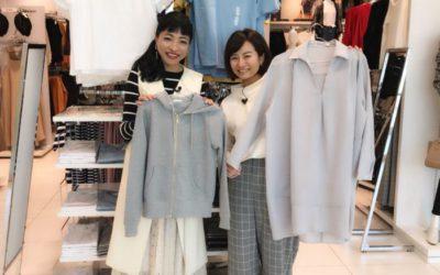 名古屋テレビ放送(メ~テレ)の情報番組『ドデスカ!』に出演します