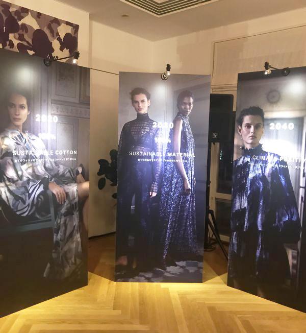 「H&M CONSCIOUS EXCLUSIVE(コンシャス・エクスクルーシヴ)2018」パーティ@スウェーデン大使館