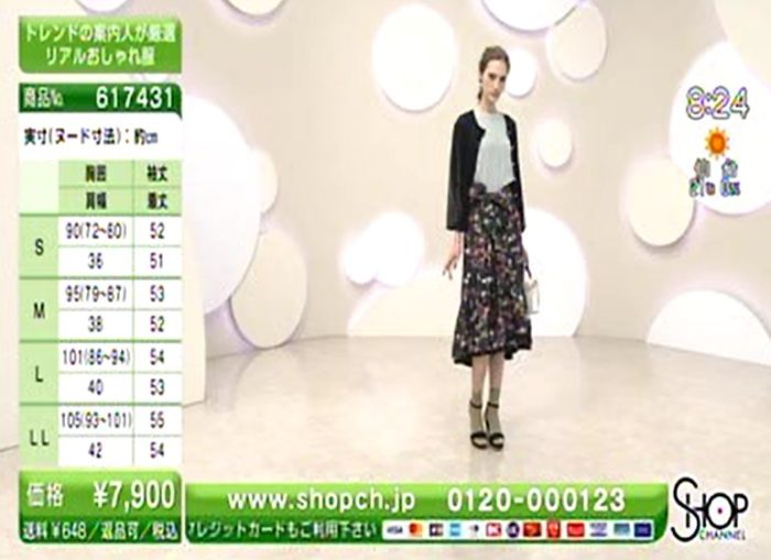 「mieuxrie(ミューリエ)」番組vol.7 ショップチャンネル放映報告