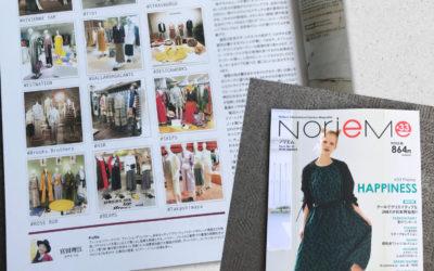 「宮田理江のfashionな毎日」vol.3(ファッション雑誌『NorieM(ノリエム)』)
